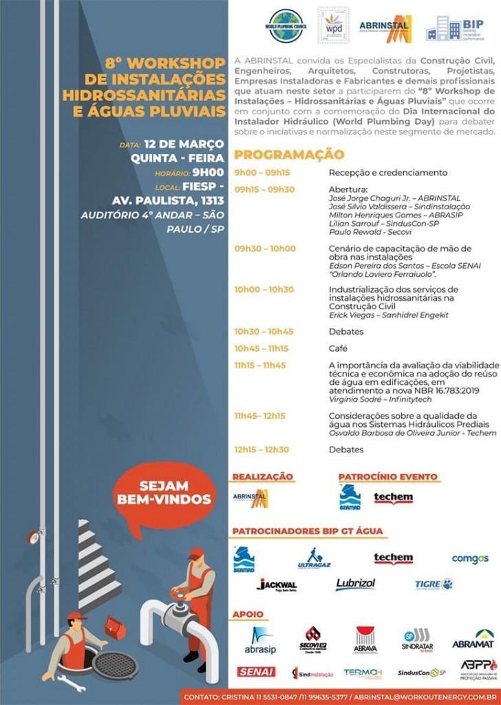 sanhidrel-8-workshop-de-instalacoes-convite-20-Congresso-Tecnologia-e-10-Espaco-Cultural